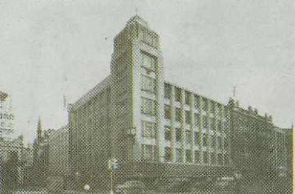 Edificio Latinoamericana, Demolido. ID173, ©, 2008