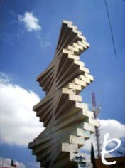 Muro Articulado, ID447. Iván TMy©. 2008